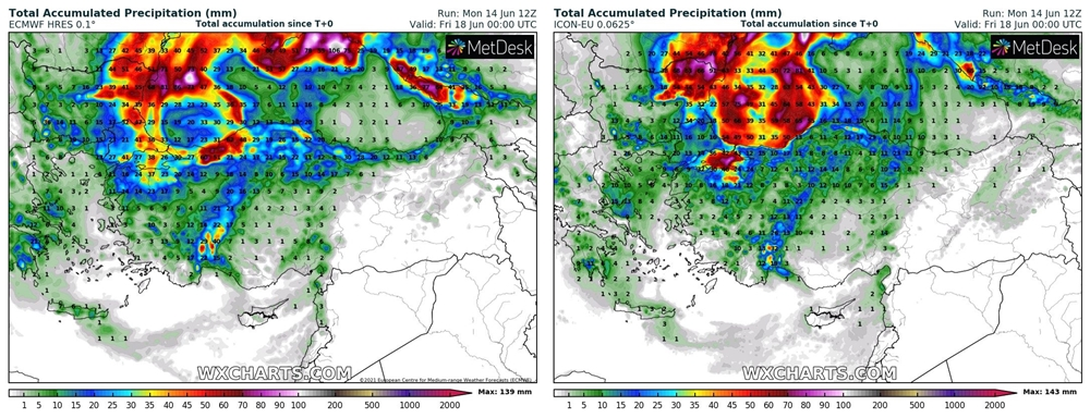 18 Haziran gece yarısına kadar düşmesi beklenen toplam yağış